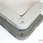 multitap psone16 150x150 - [SCPH-1070] Multi Tap