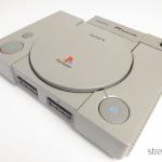 filmy vcd na playstation 1 150x150 - Odpalamy filmy VCD na PlayStation
