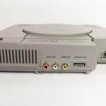 filmy vcd na playstation 16 150x150 - Odpalamy filmy VCD na PlayStation
