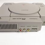 filmy vcd na playstation 17 150x150 - Odpalamy filmy VCD na PlayStation