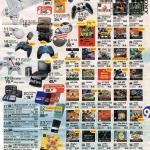 katalog quelle psx2 150x150 - Katalog Quelle - okno na świat w szarej rzeczywistości wczesnych lat 90tych