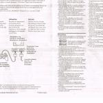 ps instrukcja dual analog 2 150x150 - [SCPH-1180] Analog Controller / Dual Analog