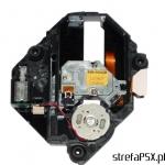 ps lasery w psx dol 440acm 150x150 - Przegląd i charakterystyka laserów w PlayStation