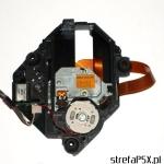 ps lasery w psx dol 440adm 150x150 - Przegląd i charakterystyka laserów w PlayStation