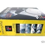 psx scph 1002 box 9 150x150 - Opakowania podstawowych modeli PlayStation