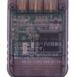 SCPH 1020BI back smoke grey 150x150 - [SCPH-1020] Memory Card / Karta pamięci