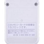SCPH 1020HI light grey 150x150 - Jak odróżnić oryginalną kartę pamięci od podróbki?