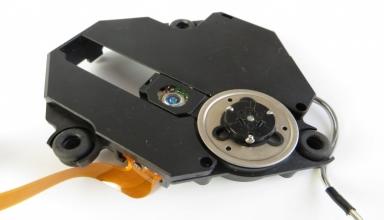 jak sprawdzic stan lasera baner 384x220 - Jak można sprawdzić stan lasera?