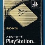 memory card 150x150 - [SCPH-1020] Memory Card / Karta pamięci