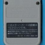 memory card7 150x150 - [SCPH-1020] Memory Card / Karta pamięci
