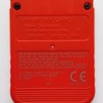 memory card scph 1020RJ021 150x150 - [SCPH-1020] Memory Card / Karta pamięci