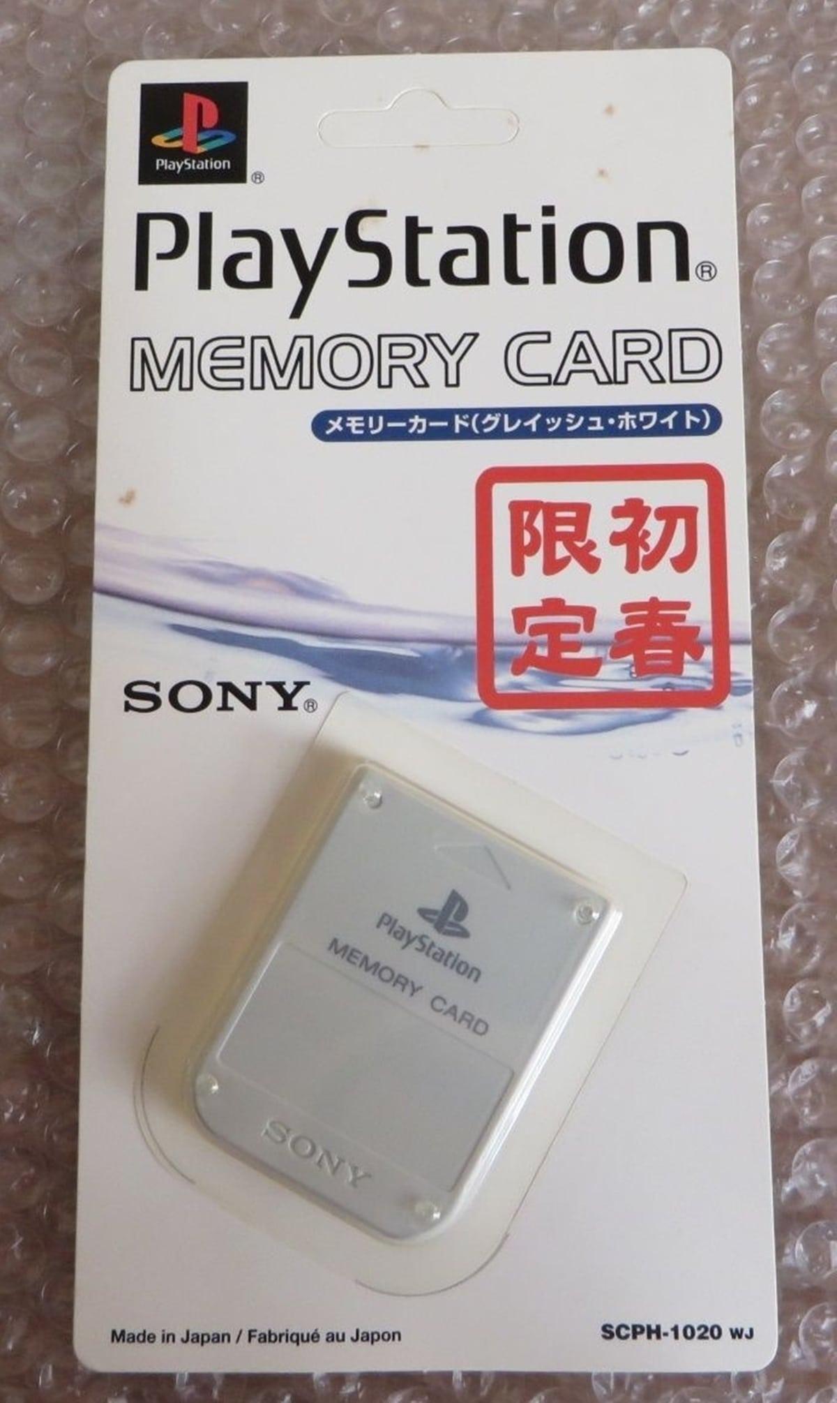 memory card scph 1020wj 031 - [SCPH-1020] Memory Card / Karta pamięci