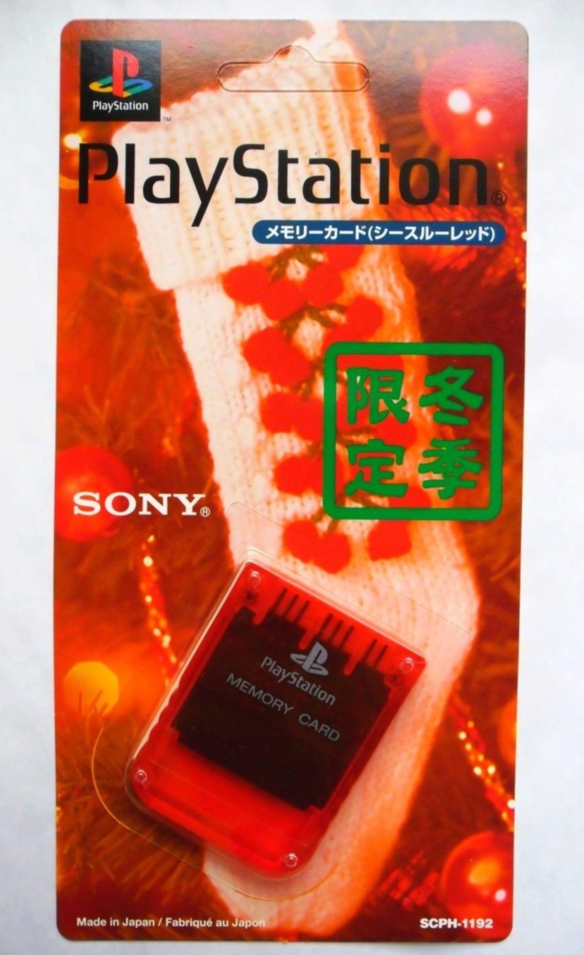 memory card scph 1092 051 - [SCPH-1020] Memory Card / Karta pamięci