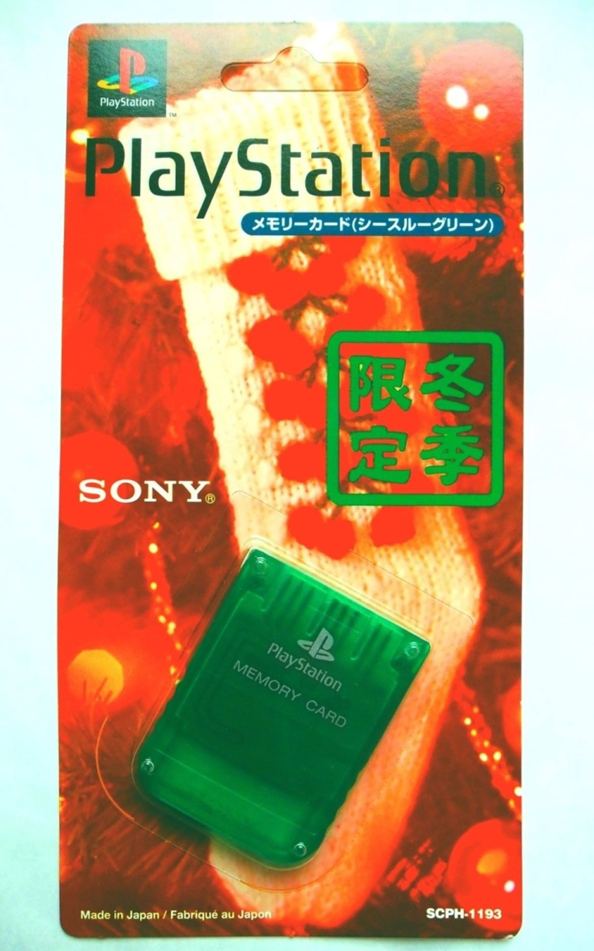 memory card scph 1093 061 - [SCPH-1020] Memory Card / Karta pamięci