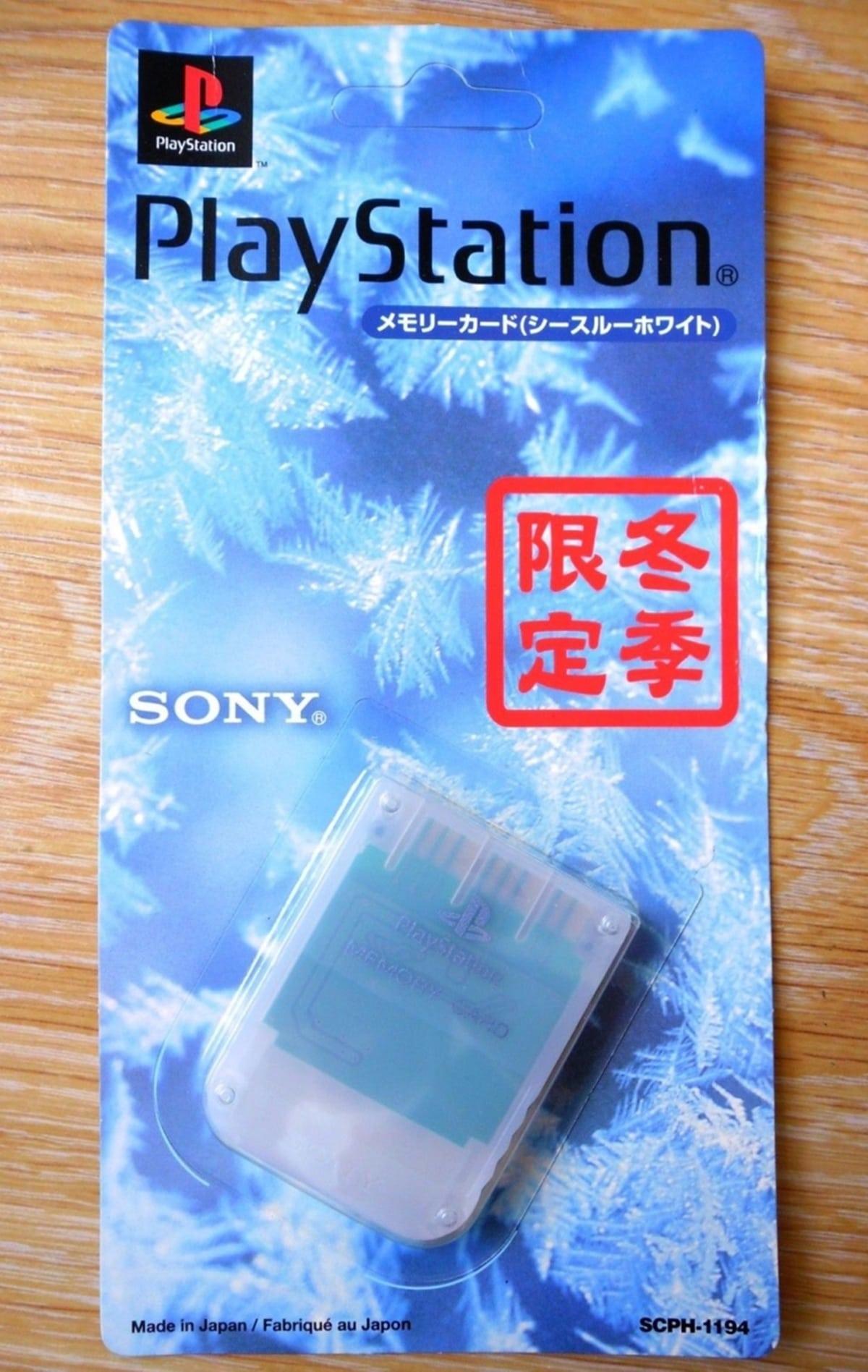 memory card scph 1194 011 - [SCPH-1020] Memory Card / Karta pamięci