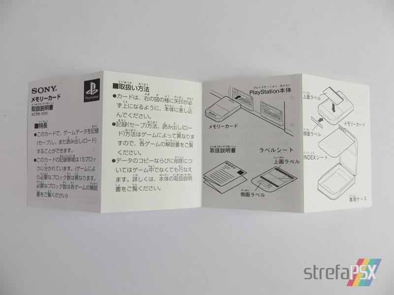 memory card scph 1200 16 - [SCPH-1020] Memory Card / Karta pamięci