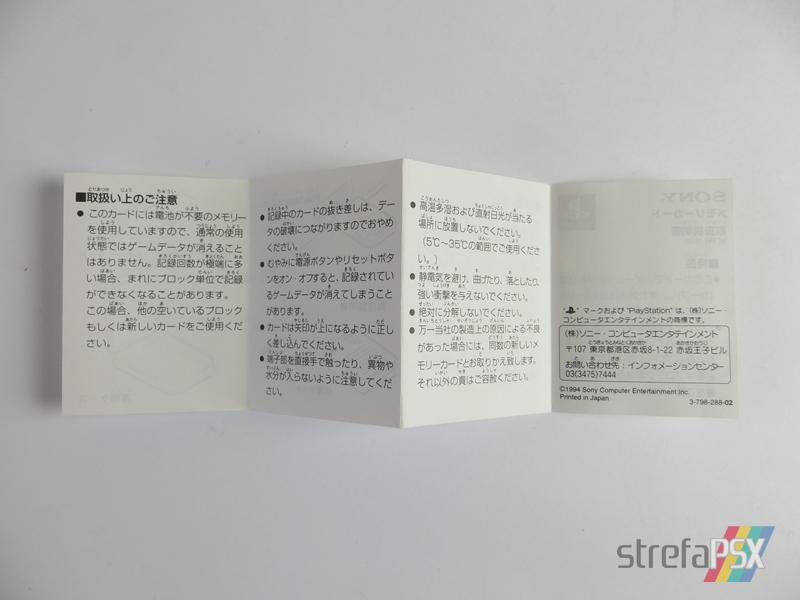 memory card scph 1200 17 - [SCPH-1020] Memory Card / Karta pamięci