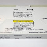 pocket station scph 4000 02 150x150 - [SCPH-4000] PocketStation