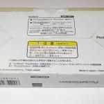 pocket station scph 4000 04 150x150 - [SCPH-4000] PocketStation