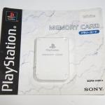 scph 1020w 150x150 - [SCPH-1020] Memory Card / Karta pamięci