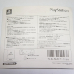 scph 1020w 2 150x150 - [SCPH-1020] Memory Card / Karta pamięci