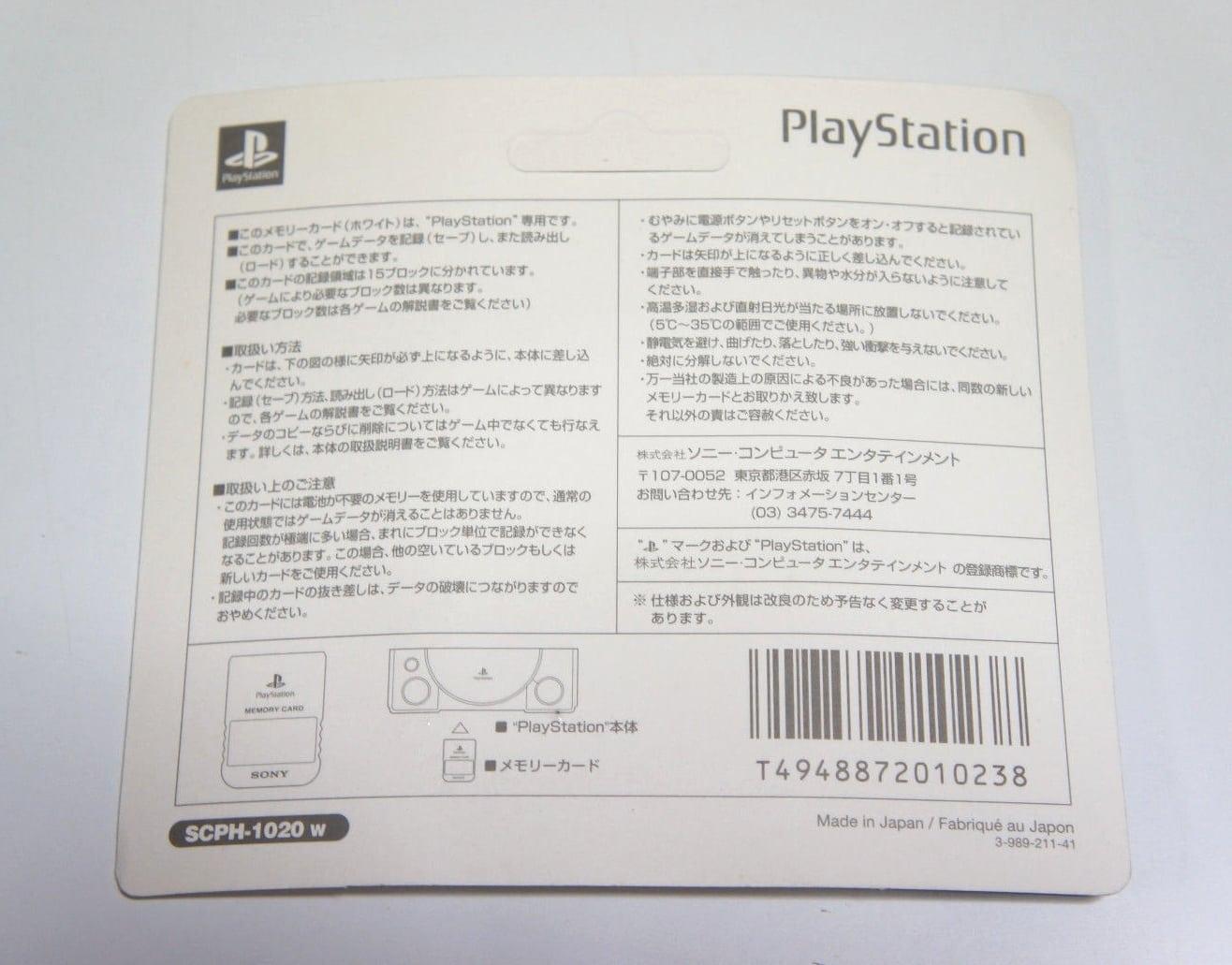 scph 1020w 2 - [SCPH-1020] Memory Card / Karta pamięci