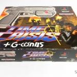 guncon sleh 00007 008 150x150 - [SLEH-00007] G-Con45 / GunCon