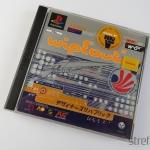 rozne pudelka gier psx pal 03 150x150 - Standardowe opakowania gier w regionie PAL