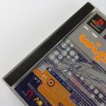 rozne pudelka gier psx pal 04 150x150 - Standardowe opakowania gier w regionie PAL