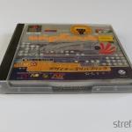 rozne pudelka gier psx pal 05 150x150 - Standardowe opakowania gier w regionie PAL