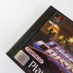 rozne pudelka gier psx pal 31 150x150 - Standardowe opakowania gier w regionie PAL