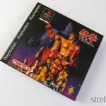 rozne pudelka gier psx pal 75 150x150 - Standardowe opakowania gier w regionie PAL