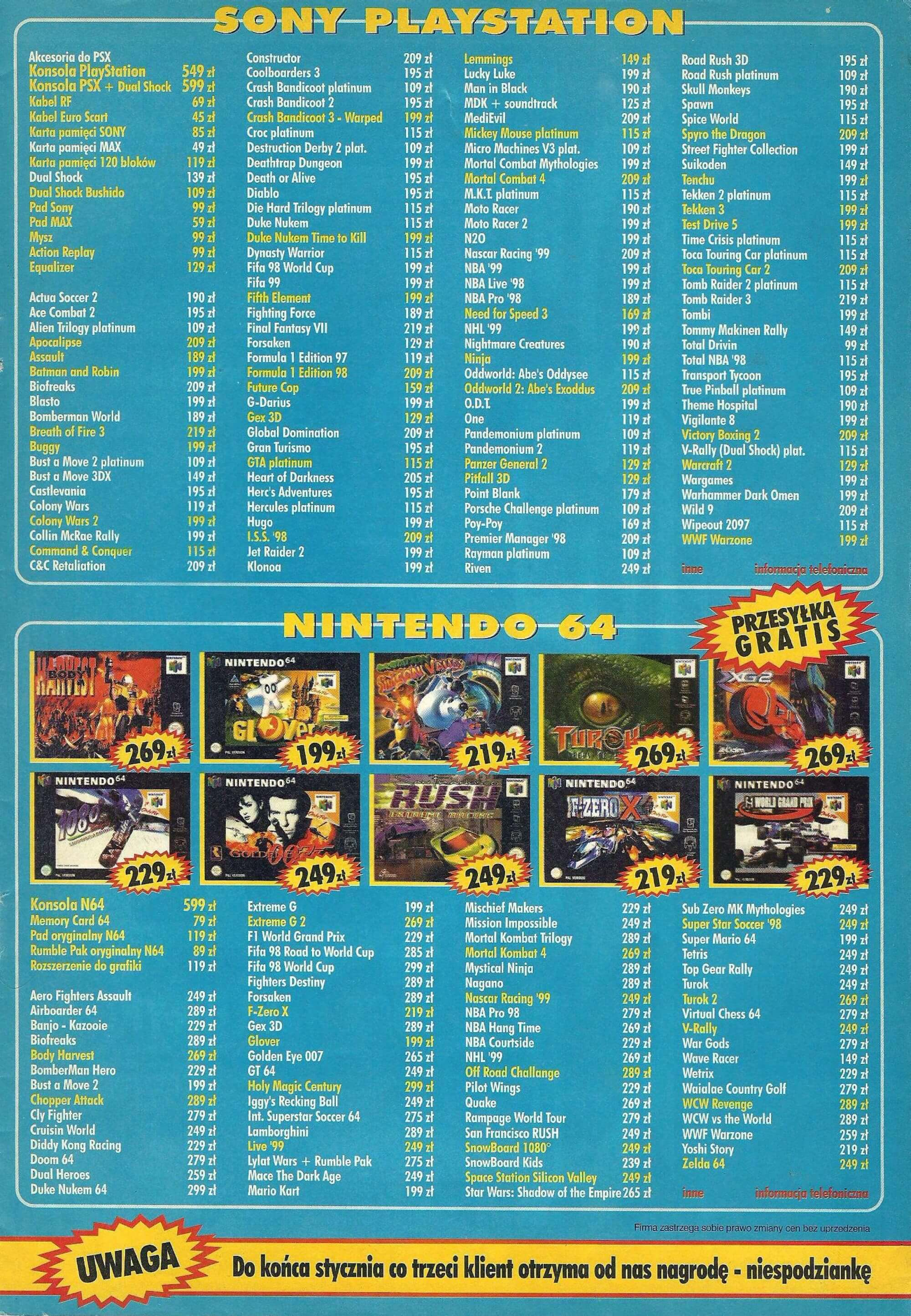 Neo Plus 07.1999