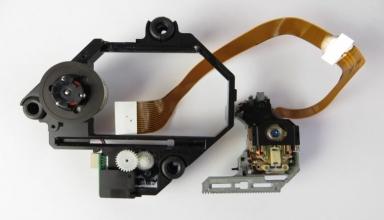 jak wymienic mechanizm lasera baner 384x220 - Jak wymienić mechanizm lasera?