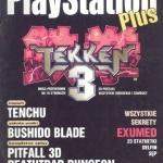 playstation plus 1 150x150 - Historia początków PlayStation w Polsce