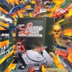 reklamy 10 150x150 - Archiwalne reklamy PlayStation w polskiej prasie