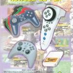 reklamy 11 150x150 - Archiwalne reklamy PlayStation w polskiej prasie