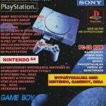 reklamy 2 150x150 - Archiwalne reklamy PlayStation w polskiej prasie