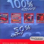 reklamy 6 150x150 - Archiwalne reklamy PlayStation w polskiej prasie