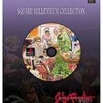 SaGa frontier2 square kolekcja 150x150 - Kolekcjonerskie wydania gier - Square Millennium Collection