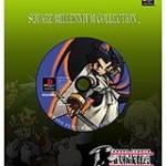 bfm square kolekcja 150x150 - Kolekcjonerskie wydania gier - Square Millennium Collection