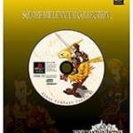 fftactics square kolekcja 1 150x150 - Kolekcjonerskie wydania gier - Square Millennium Collection