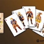 fftactics square kolekcja 2 150x150 - Kolekcjonerskie wydania gier - Square Millennium Collection