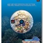 legend of mana square kolekcja 150x150 - Kolekcjonerskie wydania gier - Square Millennium Collection