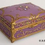 legend of mana square kolekcja 3 150x150 - Kolekcjonerskie wydania gier - Square Millennium Collection