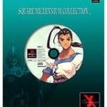 xenogears2 square kolekcja 150x150 - Kolekcjonerskie wydania gier - Square Millennium Collection