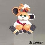 xenogears2 square kolekcja 2 150x150 - Kolekcjonerskie wydania gier - Square Millennium Collection