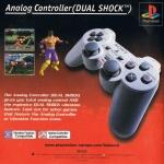 dual shock back cover 12 150x150 - [SCPH-1200] Dual Shock