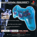 dual shock back cover 3 150x150 - [SCPH-1200] Dual Shock