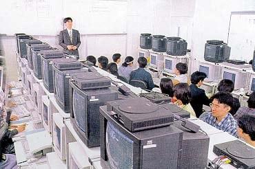Zajęcia na uniwersytecie z Net Yaroze